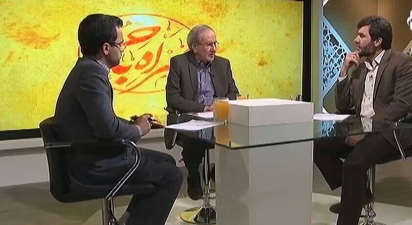 برنامه تلویزیونی همراه با خرد  اقتصاد اسلامی